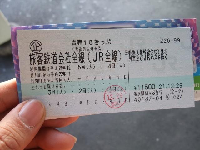 DSCF0466.jpg