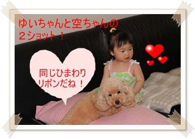 2011_0701_142020-IMG_2703.jpg