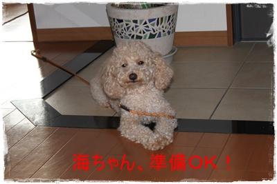 2011_0711_180746-IMG_2821.jpg