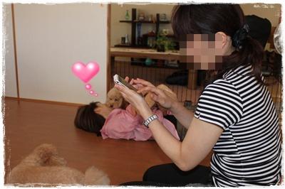 2011_0714_172817-IMG_2855.jpg