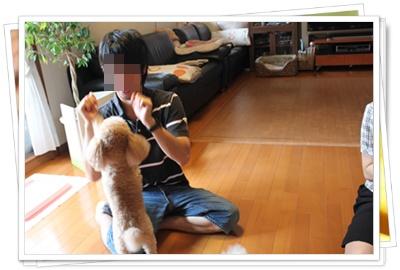 2011_0819_095606-IMG_3472.jpg