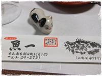 2011_1007_190554-DSCF4853.jpg