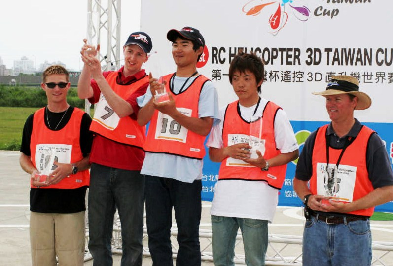 taiwan_helicopter_3d_cup_pictures_rest_of_contest_and_align_073.jpg