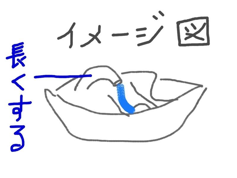 image_20130123221842.jpg