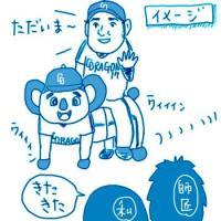 川井投手?
