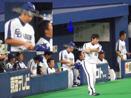 2010.8.15 森野選手3