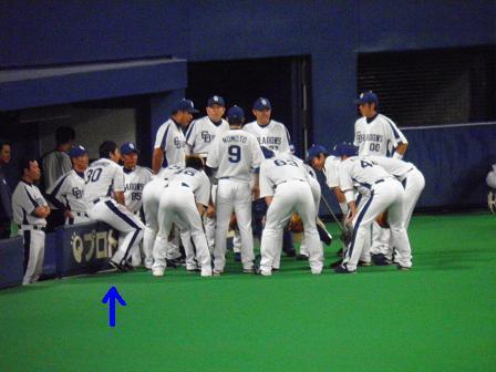 2010.8.15 森野選手1