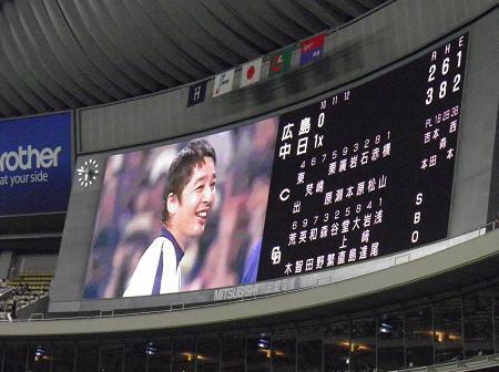 2010.8.15 森野選手11