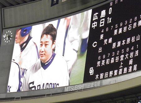 2010.8.15 森野選手12