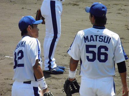 松井君と大島君