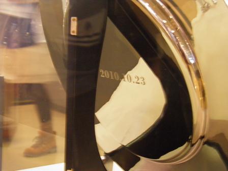 2010ファン感番外編4