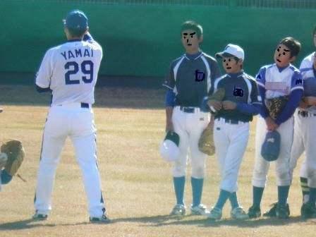 野球教室 山井投手1
