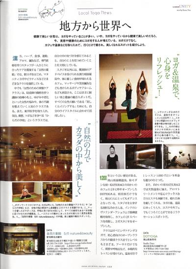 yogajournal1109221yoga.jpg