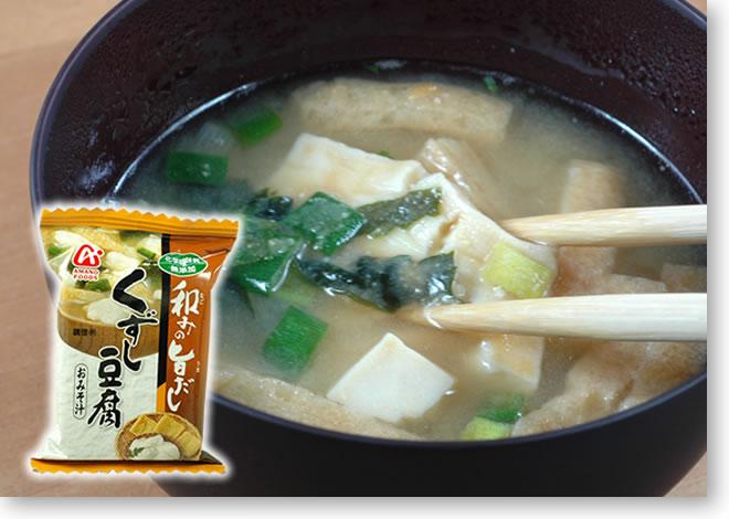 アマノフーズくずし豆腐
