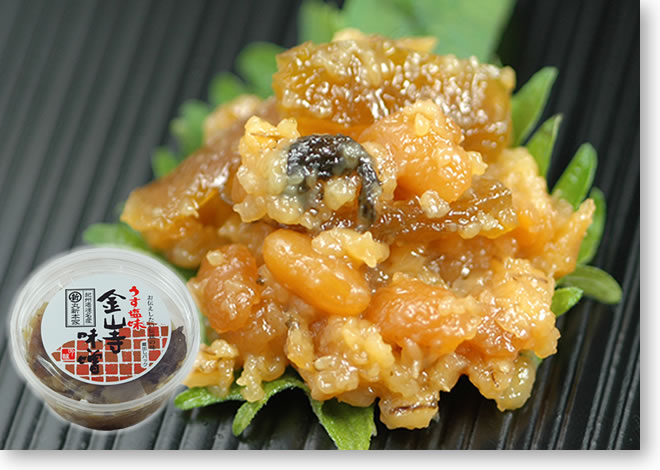 湯浅の金山寺味噌