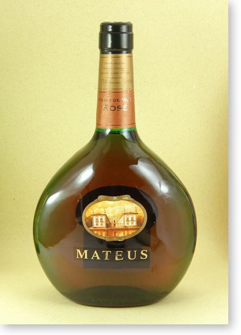 ポルトガルワイン マテウスロゼ
