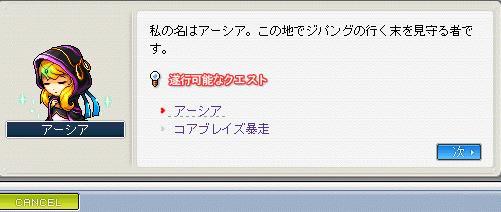 Maple010.jpg