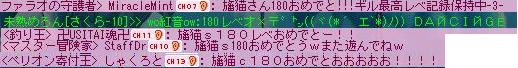 Maple100307_185525.jpg