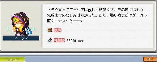 Maple100310_223338.jpg