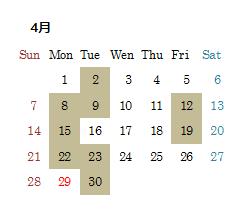 ランジュ4月の営業日