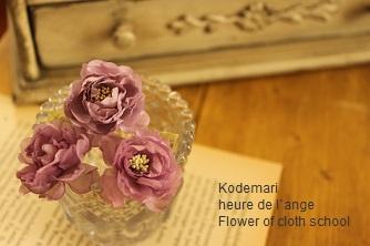 ミニバラ布花