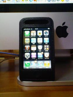 iPhone220205_02