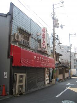 大阪上本町2112_08
