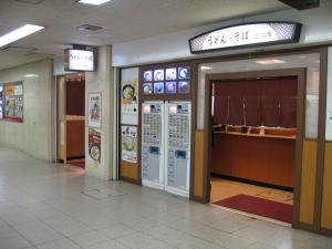 大阪上本町2112_09
