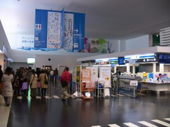 神戸空港2202_05