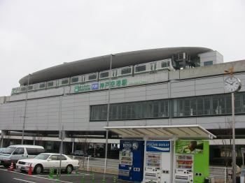 神戸空港2202_03