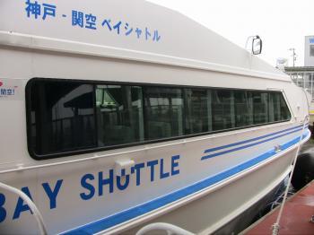 神戸空港2202_08