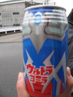 長瀬八尾2203_10