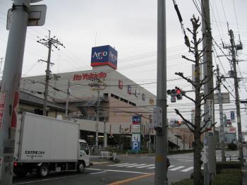 長瀬八尾2203_08