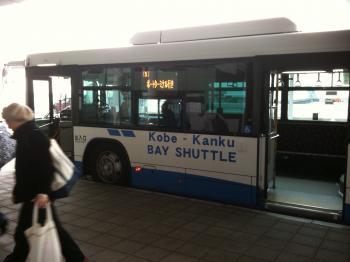 神戸空港2202_10