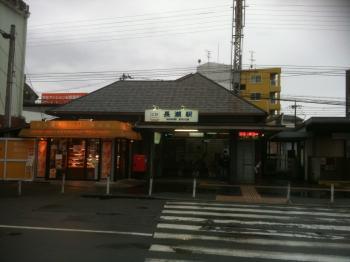 長瀬八尾2203_02