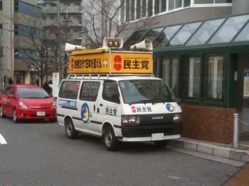 街宣車2203_01a
