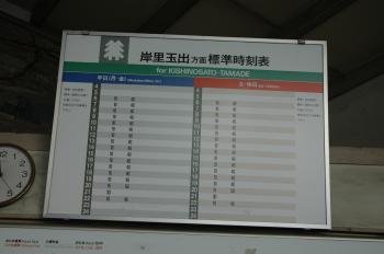 汐見橋駅220130_06