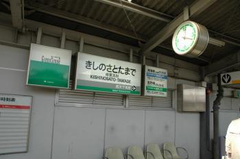 岸里玉出駅220130_01