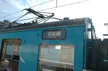 東羽衣駅220130_03