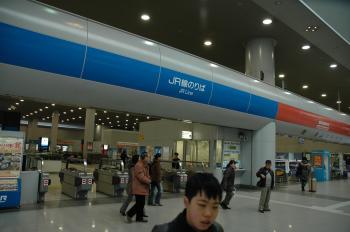関西空港2202_05