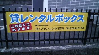 日本語変H2201_02