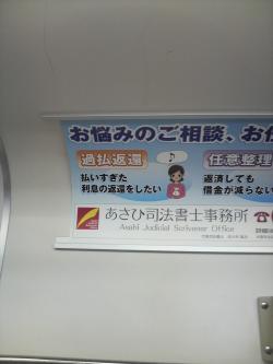 日本語変H2201_01