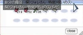 screenthor018_20120204223229.jpg