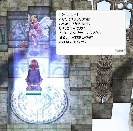 screenthor095.jpg