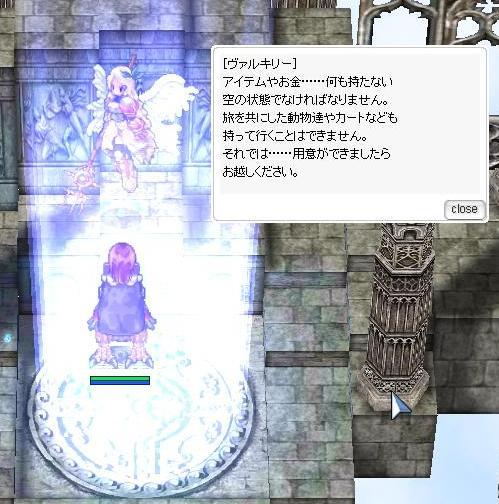 screenthor096.jpg