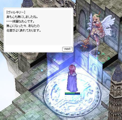 screenthor099.jpg