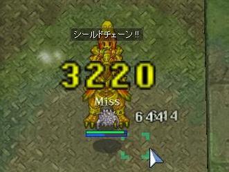 screenthor118.jpg