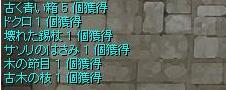 screenthor128_20110129142215.jpg