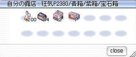 screenthor130.jpg
