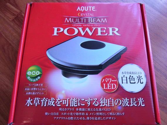 031_convert_20130220202933.jpg